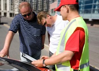 Служба помощи автомобилистам - Автоэкперт