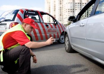 Помощь автомобилистам после ДТП